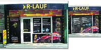 Рекламное оформление магазина