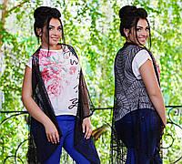 """Летняя стильная нарядная туника до больших размеров 2931 """"Паутинка"""" в расцветках"""
