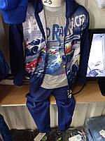 Трикотажный костюм-тройка на мальчика оптом, Crossfire
