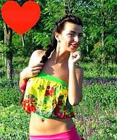 Летний стильный женский топ без бретелей  с оригинальным и стильным принтом. Разные размеры, яркие цвета.