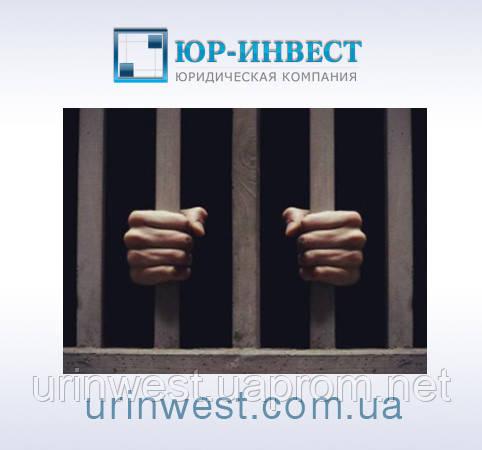 """Янукович подписал """"евроинтеграционный"""" закон о расширении прав заключенных"""