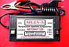 Аида 3s гелевый/кислотный: зарядное устройство для авто аккумуляторов 4-55 Ач