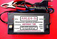 Аида 3s гелевый/кислотный: зарядное устройство для авто аккумуляторов 4-55 Ач, фото 1