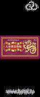 YUSONG. Пластырь №5 дневного действия при насморке и головной боли