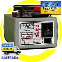 Аида 20s (super) гелевый/кислотный: пуско-зарядное устройство для авто аккумуляторов 32-250 Ач, фото 1