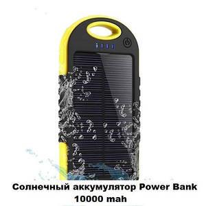 Солнечный аккумулятор Power Bank 10000 mah