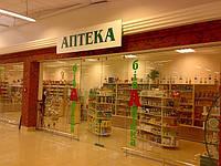 Витрины  Аптечные с вывеской