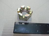 Гайка М24 корончатая пальца рулевого МАЗ, КРАЗ. 251035