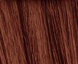 Крем-краска ESSENSITY 5-80 Светлокоричневый красный медный 60 мл