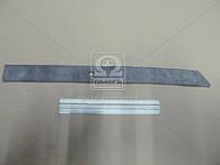 Прокладка крыла заднего ГАЗ (покупн. ГАЗ). 4301-8403060