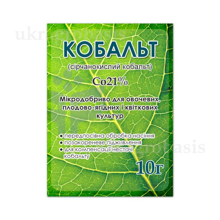 Сульфат кобальта (кобальт сернокислый) 10 г