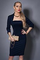 Элегантное вечернее облегающее трикотажное платье c болеро.
