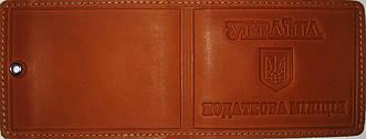 Кожаная обложка для работников налоговой администрации цвет рыжий светло-коричневый