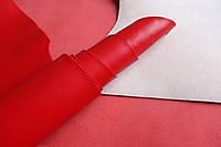 Натуральная кожа для кожгалантереи и обуви красная, толщина 1.5 мм, арт. СК 2003