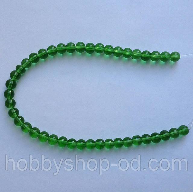 Бусина Шар цвет зеленый 8 мм