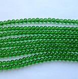 Бусина Шар цвет зеленый 8 мм, фото 2