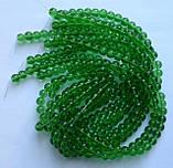 Бусина Шар цвет зеленый 8 мм, фото 3
