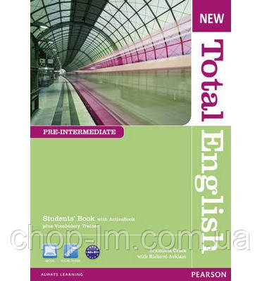New Total English Pre-Intermediate Students' Book With Active Book Pack (учебник по английскому языку)