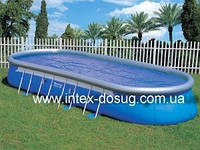 Надувной овальный бассейн Oval Fast-Set Bestway 56164, 853х366х122 см киев