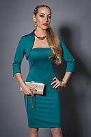 Эксклюзивное праздничное облегающее трикотажное платье c болеро.