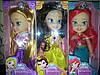 Шикарные принцессы-малютки на выбор