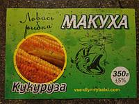 "Макуха ""Ловись рыбка"""