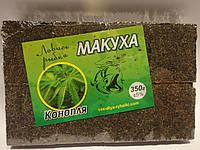 """Макуха """"Ловись рыбка"""" конопля"""