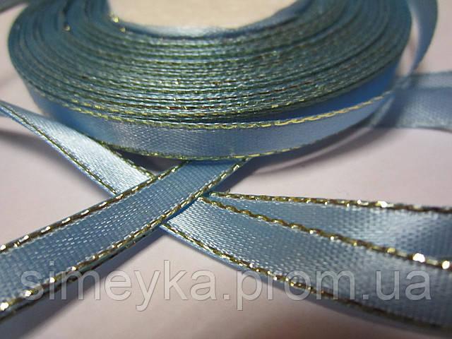 Лента атлас 0,5 см нежно-голубая с люрексовой каймой. Заказ от 3 м