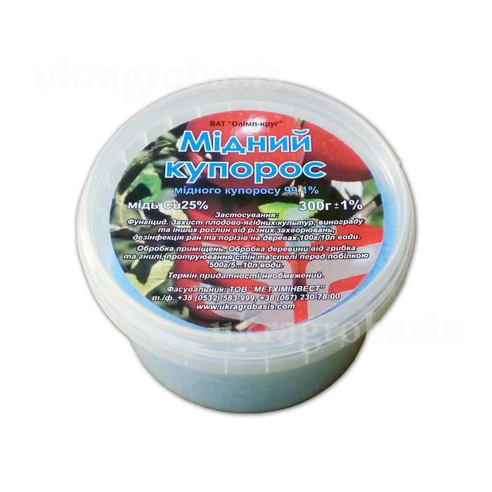 Медный купорос (сульфат меди, медь сернокислая) 300 г