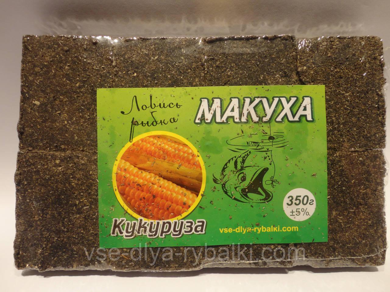 """Макуха """"Ловись рибка"""" кукурудза"""