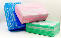 Йога блок мультиколор (23 см *15 см *7,5 см)