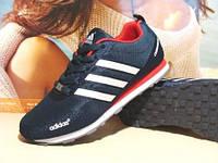 Мужские кроссовки для бега Adidas ClimaWarm (реплика) сине-красные 44 р.