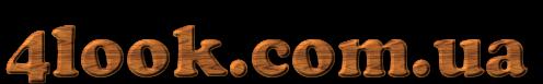 4look.com.ua