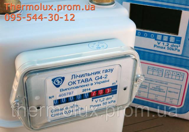 Внешний вид газового счетчика Октава G4