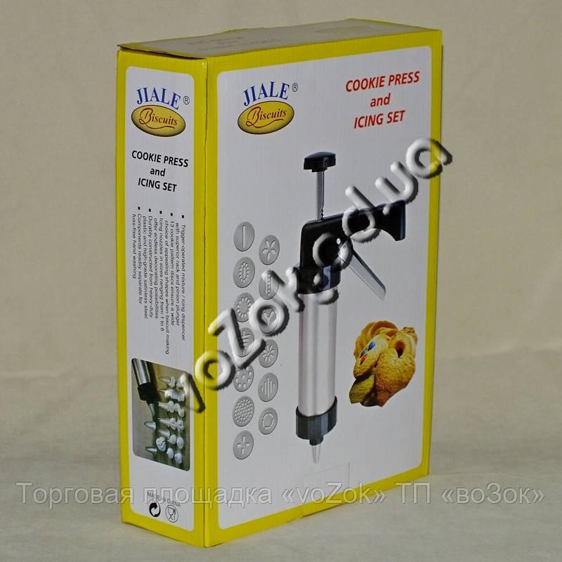 Кондитерский шприц пресс дозатор Jiale Cookie Press с 8 насадками для кремов и 13 насадками для печенья