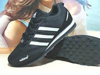 Кроссовки Adidas ClimaWarm (адидас) черно-белые 44 р.