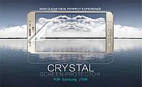 Защитная пленка Nillkin для Samsung J710H Galaxy J7 2016 глянцевая