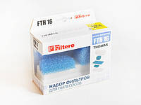 Комплект фильтров FTH-16 для пылесосов THOMAS Twin, фото 1
