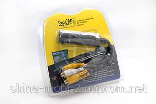 Easy CAP 4ch - USB DVR устройство для захвата и записи видео на PC, 4 канала, фото 2