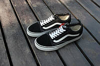 Кеды Vans Old Skool 36-44,5 рр