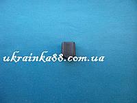 Барашек крана подпитки Ariston Uno 571559