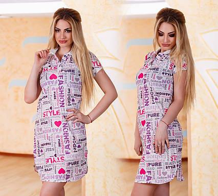 """Летнее женское стильное короткое платье до XL 3268 """"Лакост Воротничок"""""""