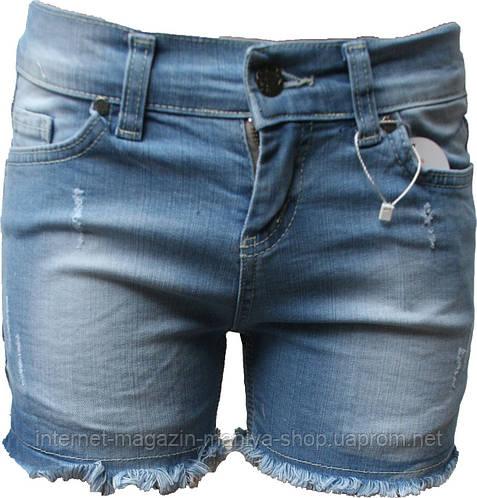 Женские шорты джинс