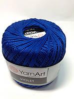 Пряжа Violet - цвет синий