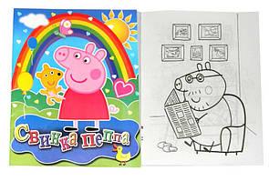 """Раскраска А4 И """"Свинка Пеппа"""""""