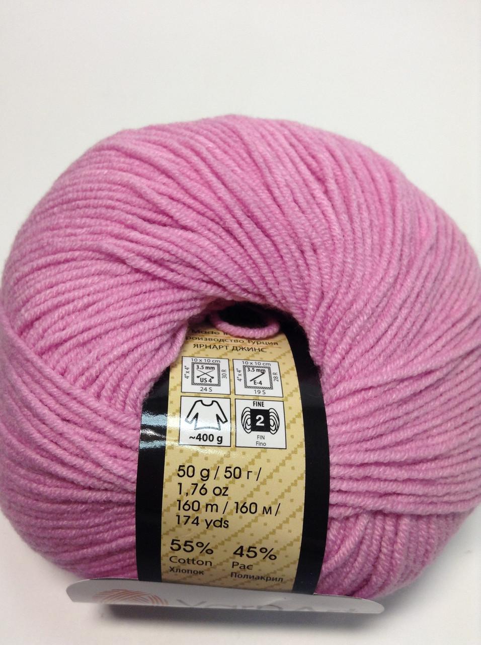 Пряжа jeans - цвет розовый
