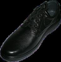 Мужские туфли для ног с высоким подъёмом