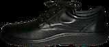 Чоловічі туфлі для ніг з високим підйомом, фото 5