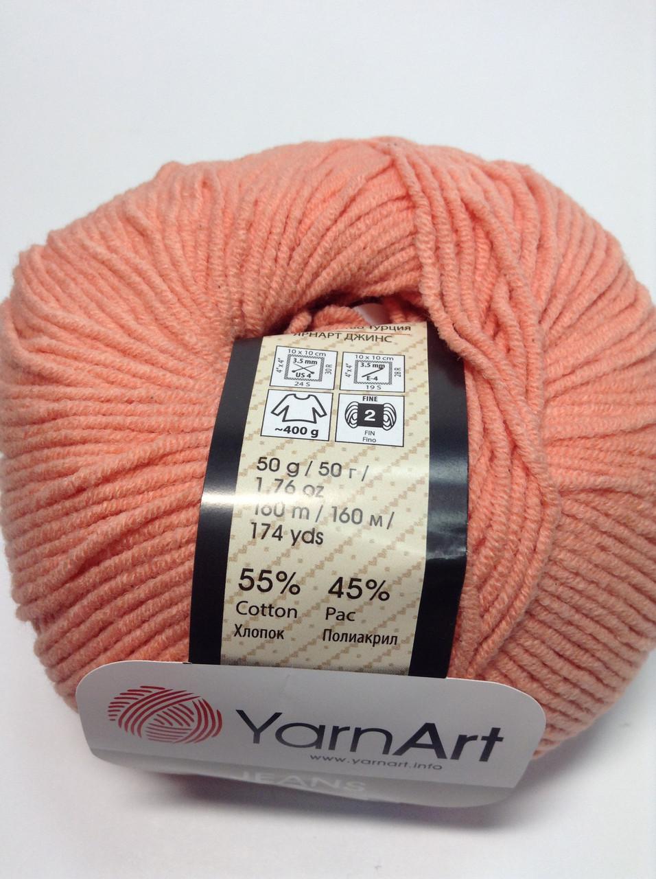 Пряжа jeans - цвет персиковый