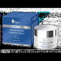 Крем против морщин, питательная формула - Peptide Lift Wrinkle Reducer-Nourishing Formula, 50 мл